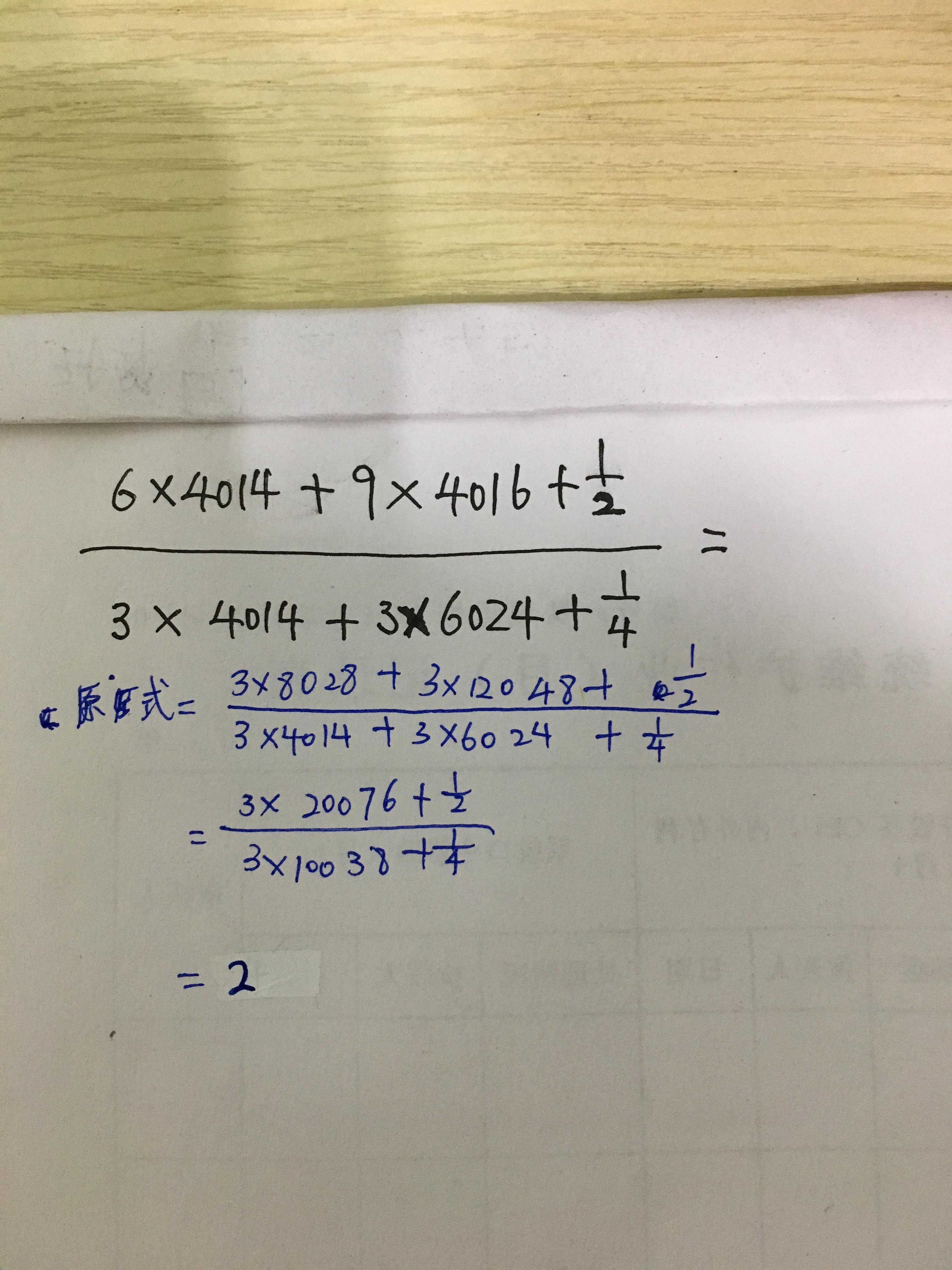 4B1B2AC5-3686-41E7-8E09-9FB1DE244A43.jpg