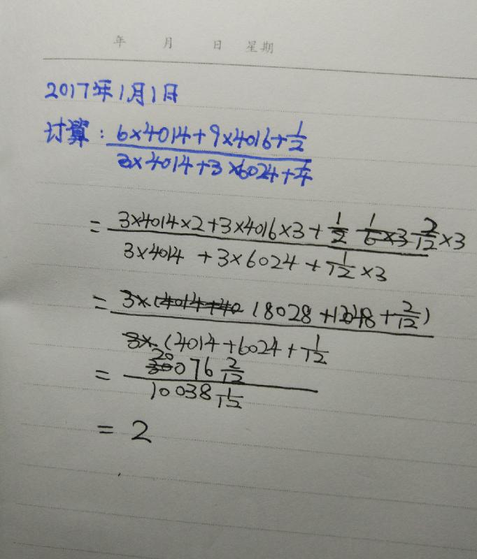 IMG20170101_212843.jpg