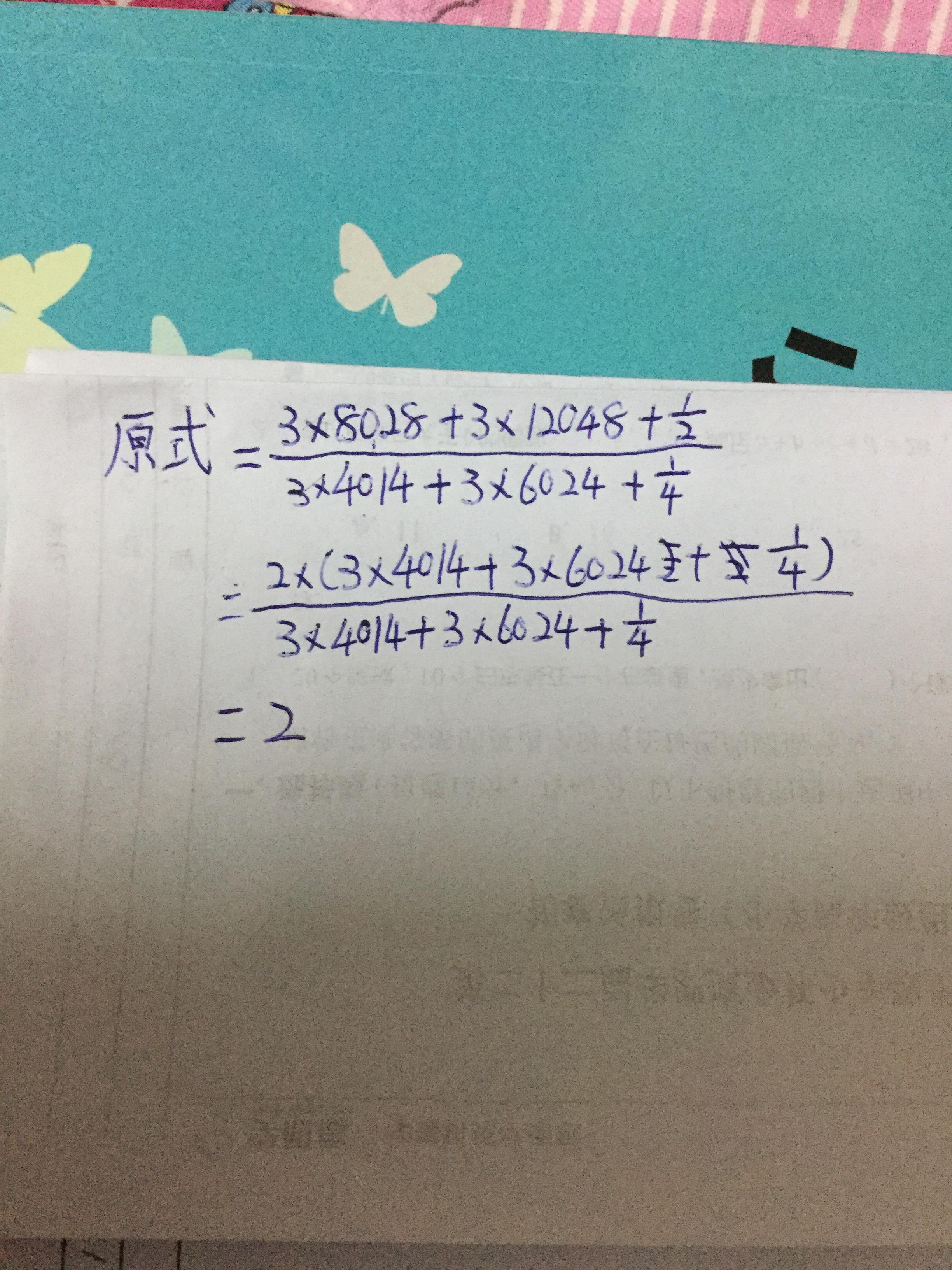 3394520E-58CE-44C1-9494-2CDD373C329F.jpg