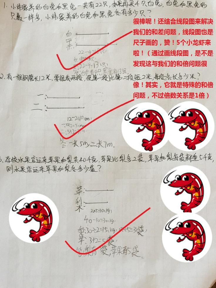 周昭昭妈妈(2).jpg