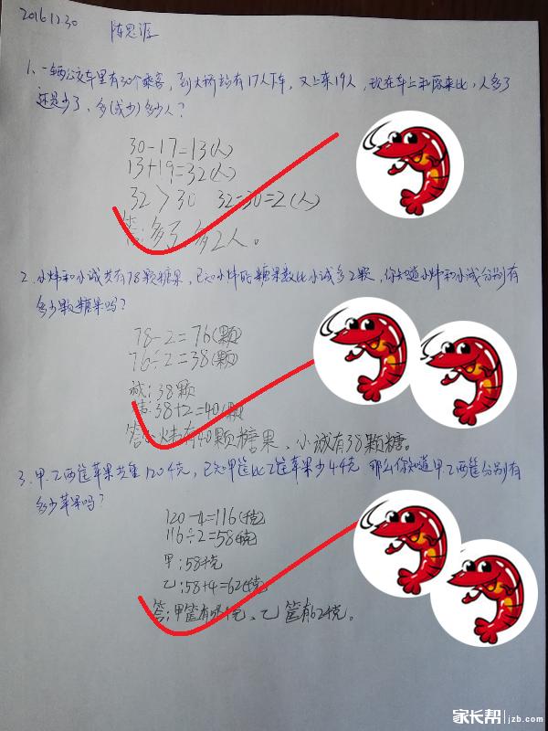 源远童话(1).png