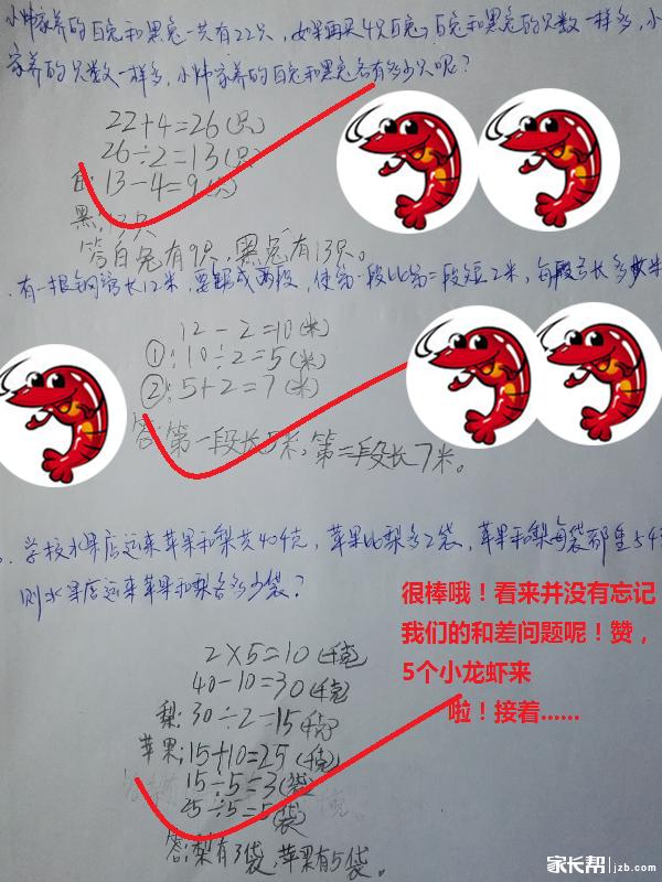源远童话(2).png