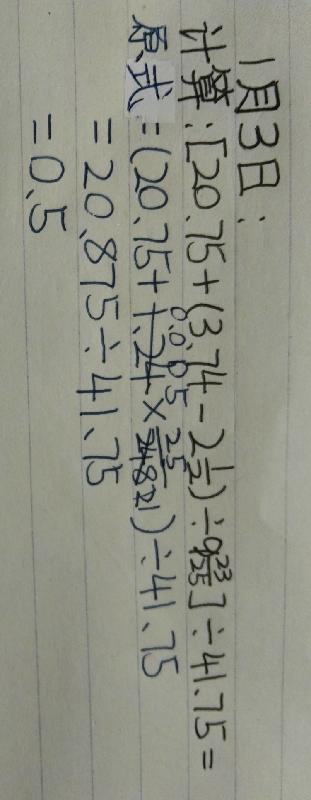 IMG20170103_192429.jpg