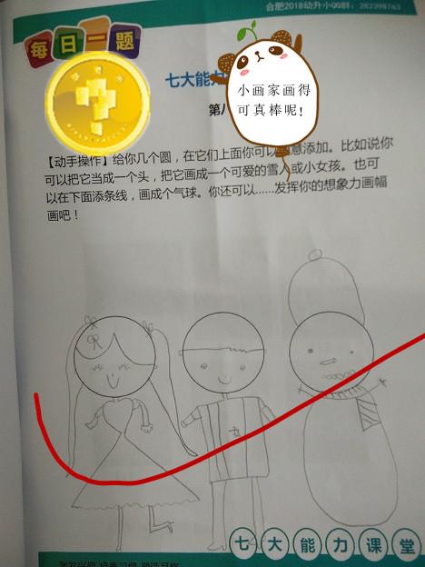 102850o1epnn70uzuazghh_副本.jpg