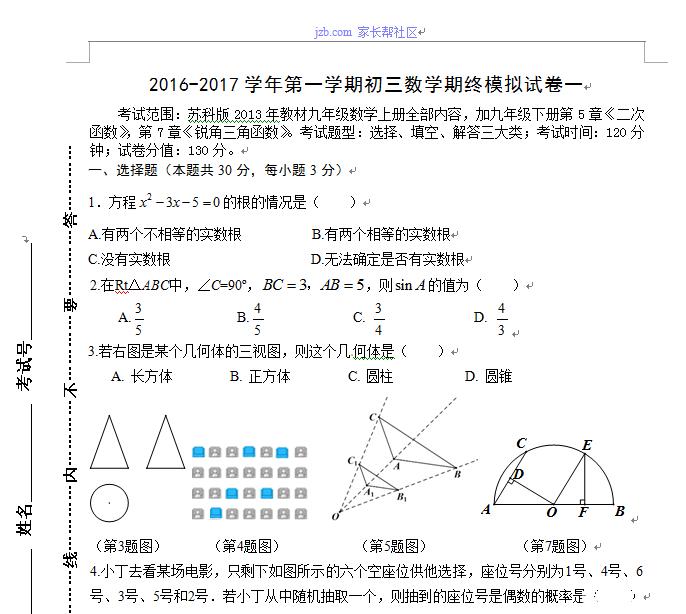 数学1.png