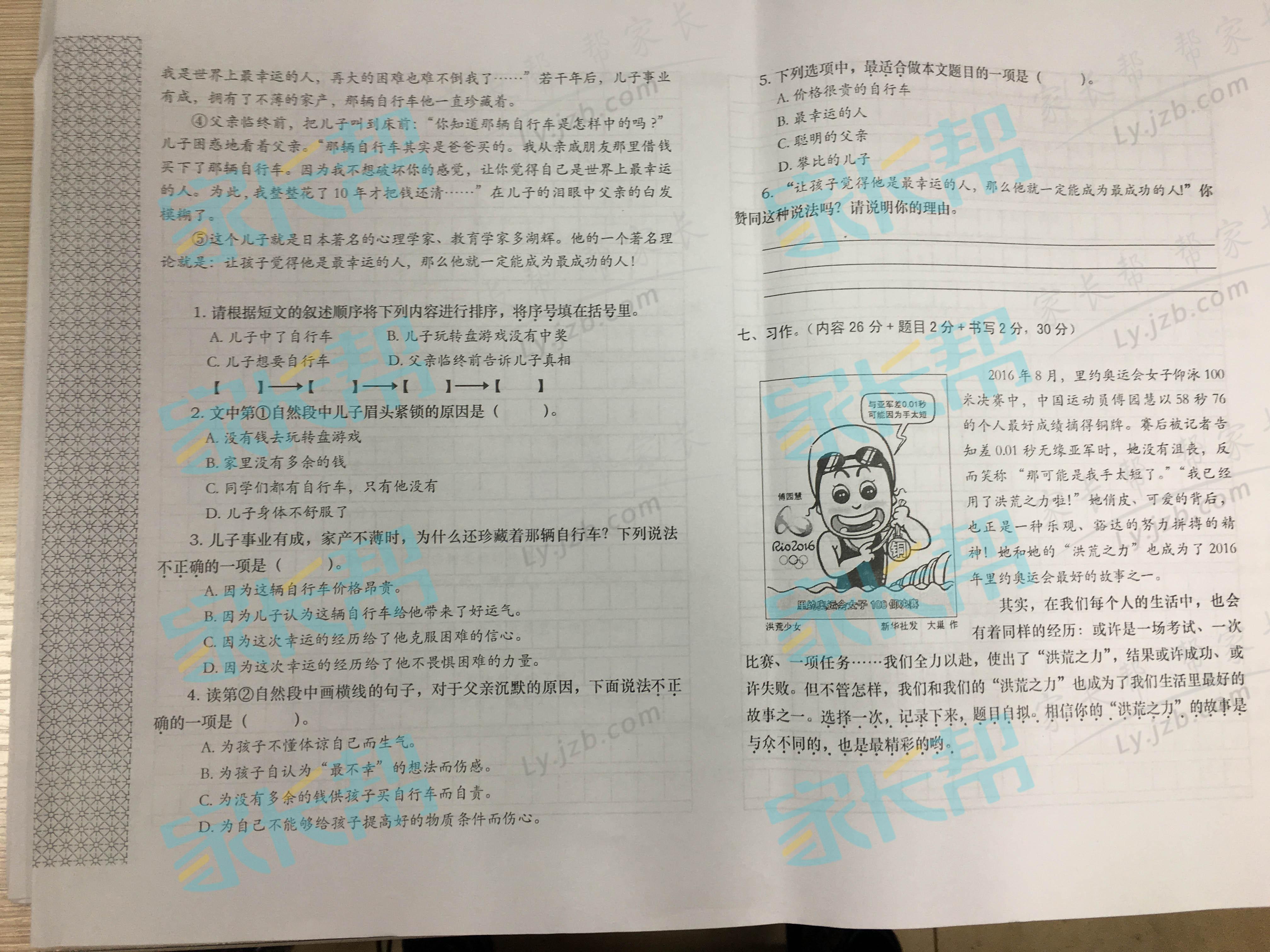语文3.jpg