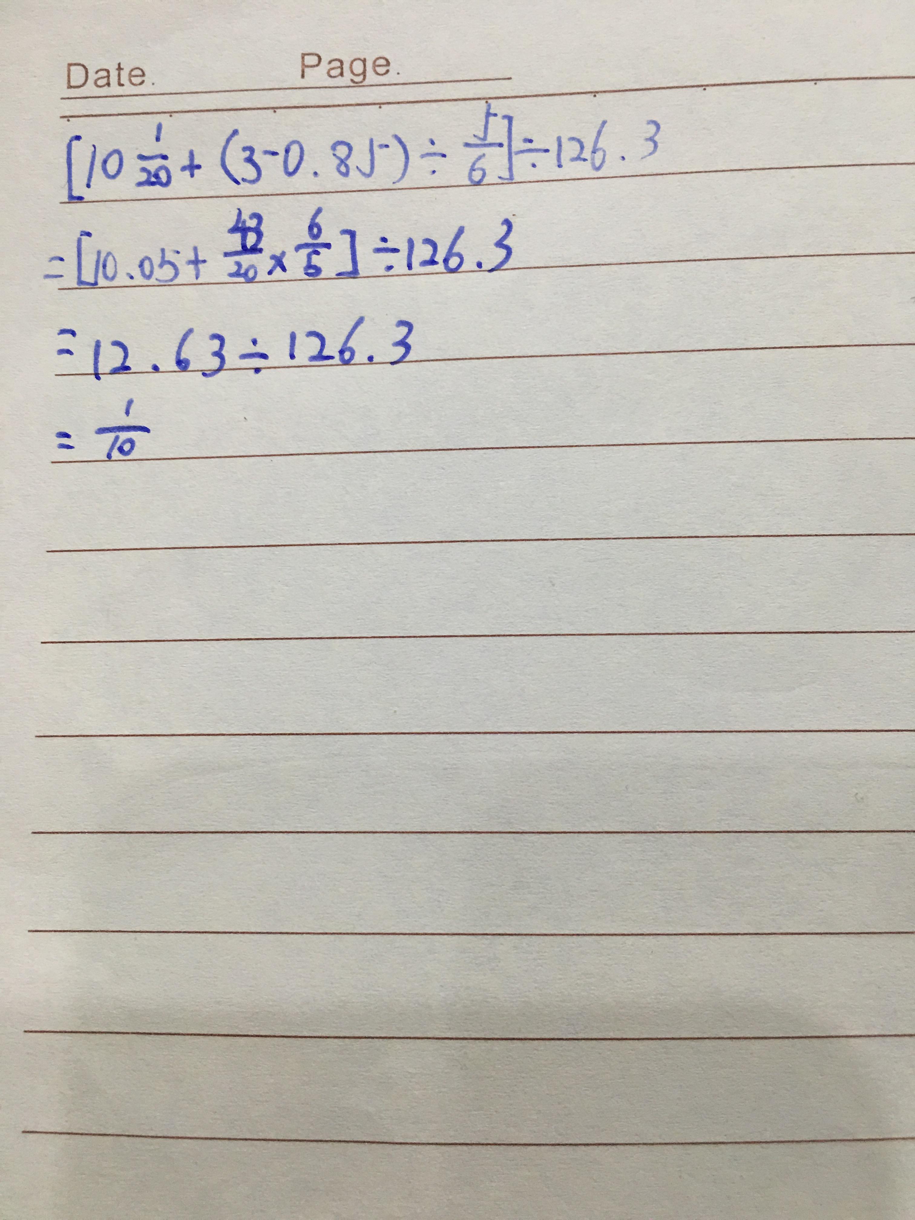 003D30F0-A00F-4A12-B551-174B784C49D5.jpg