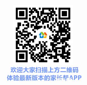 QQ截图20170106101325_副本.png