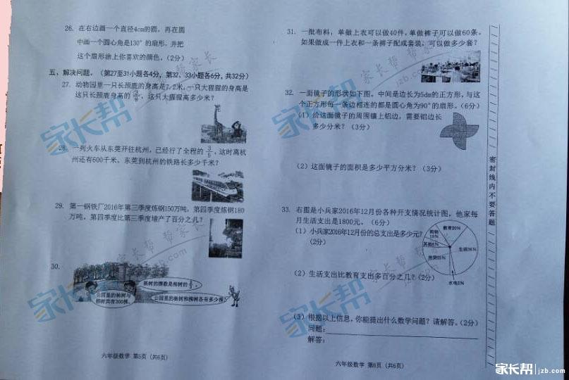 yulongchen003_1483669529065_63.jpg
