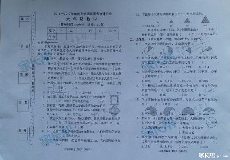 yulongchen003_1483669529018_91.jpg