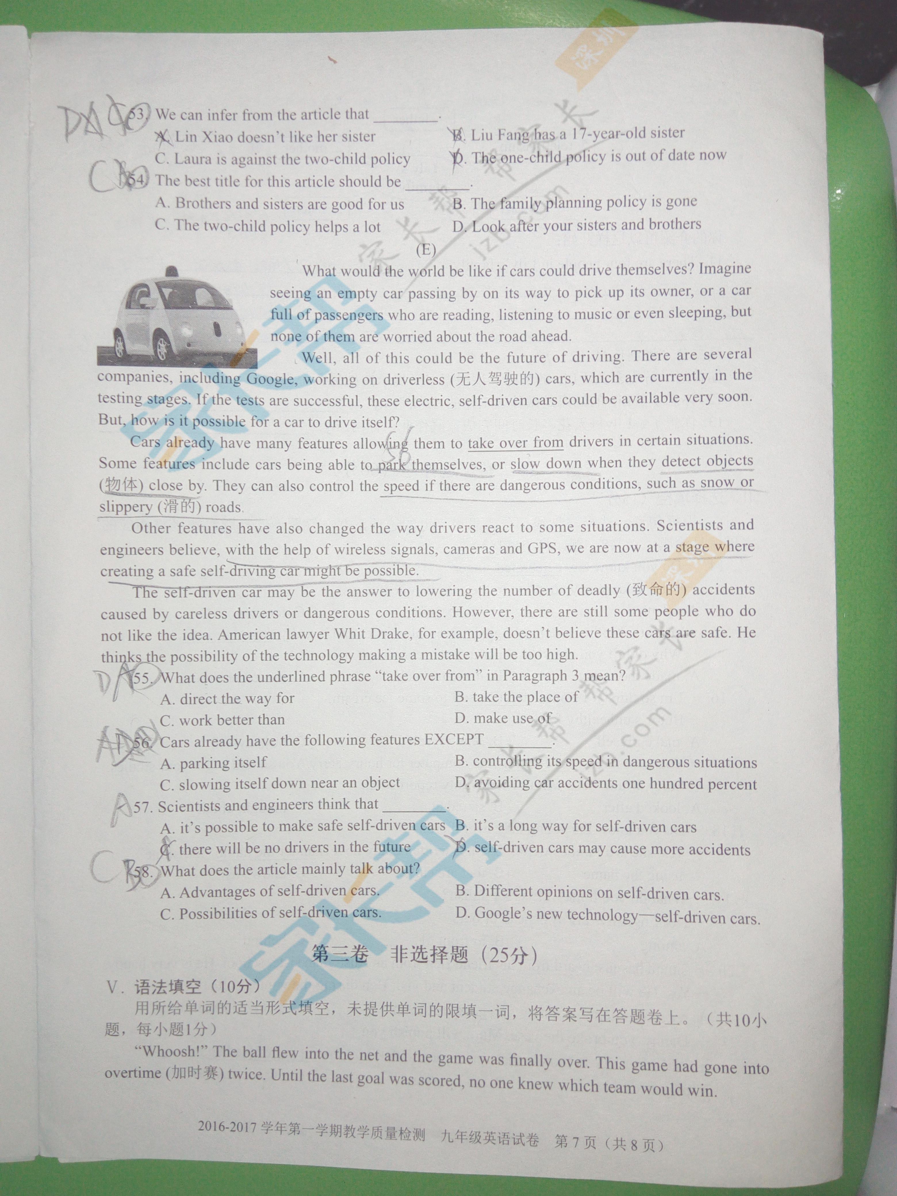 英语7.jpg