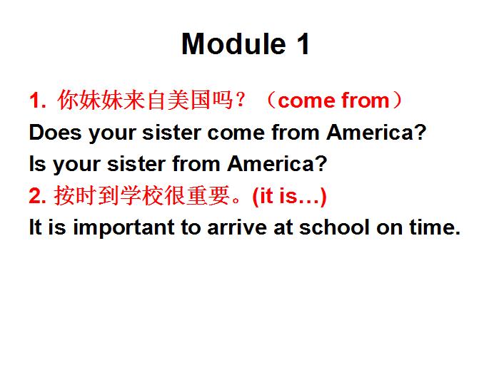 七年级上册英语重点句子翻译_2017潍坊中考-