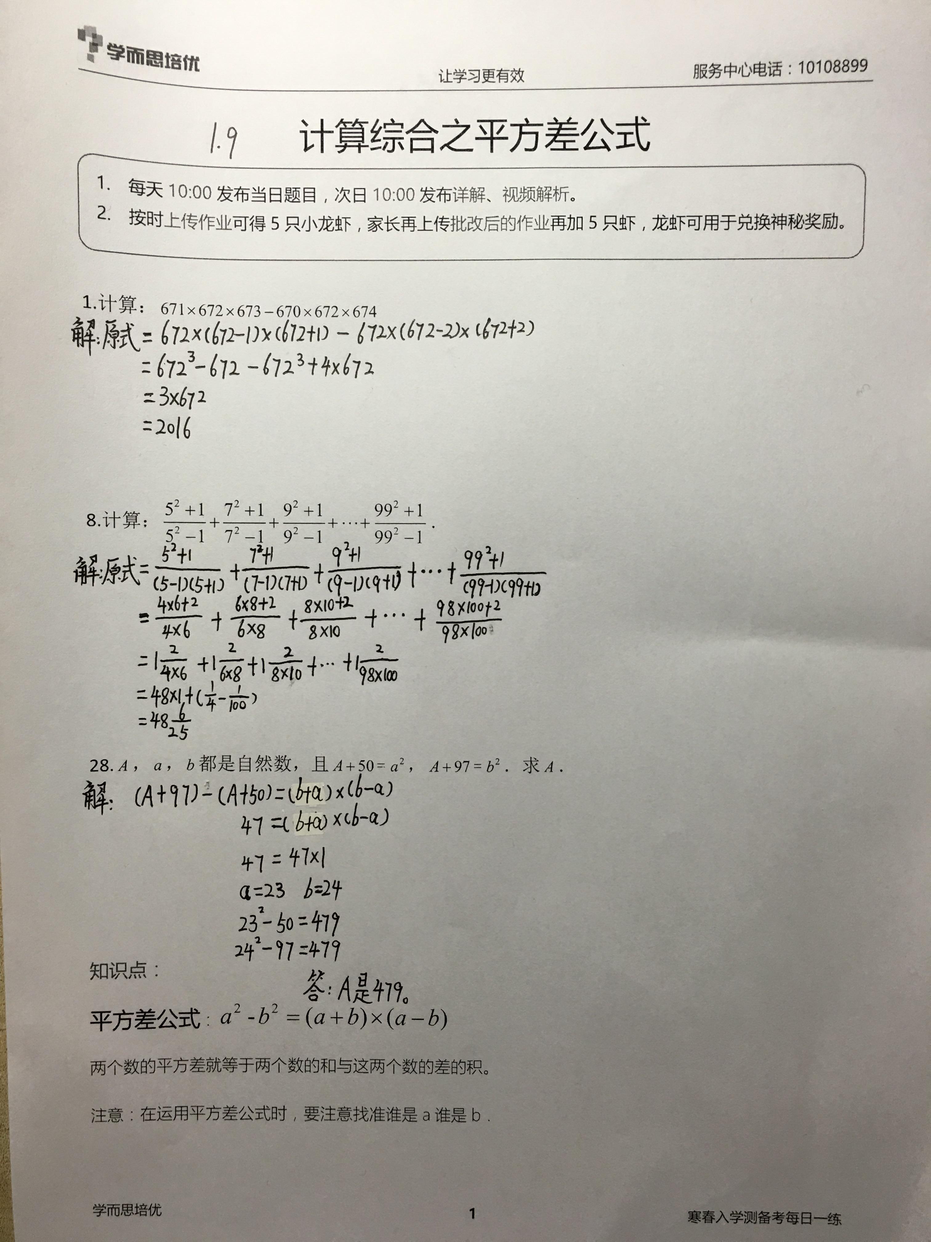 11A37422-48A3-4B9B-819F-FB90608CA340.jpg