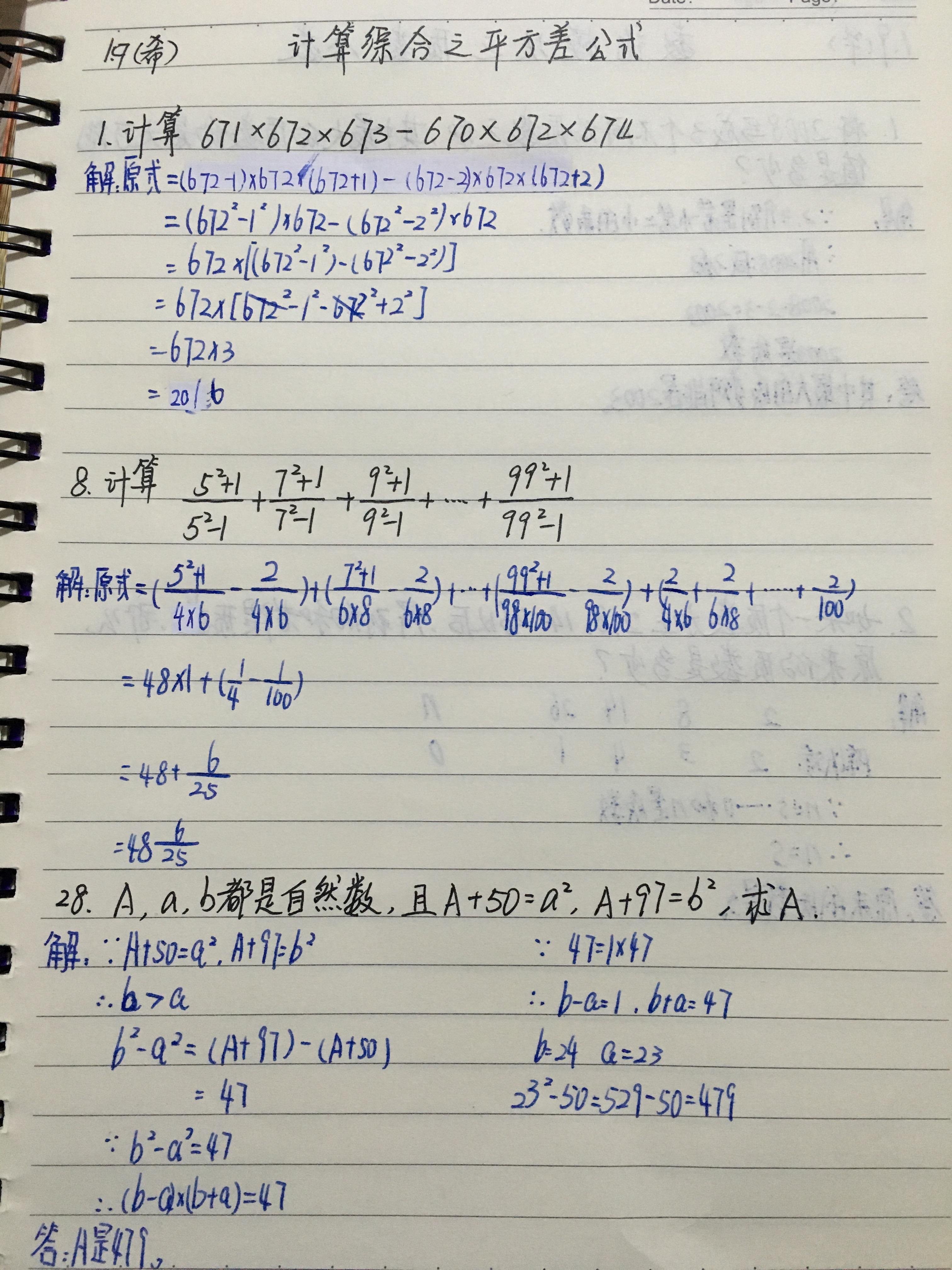 01AC5EDA-A88D-4DB1-8240-364BBA555AB9.jpg
