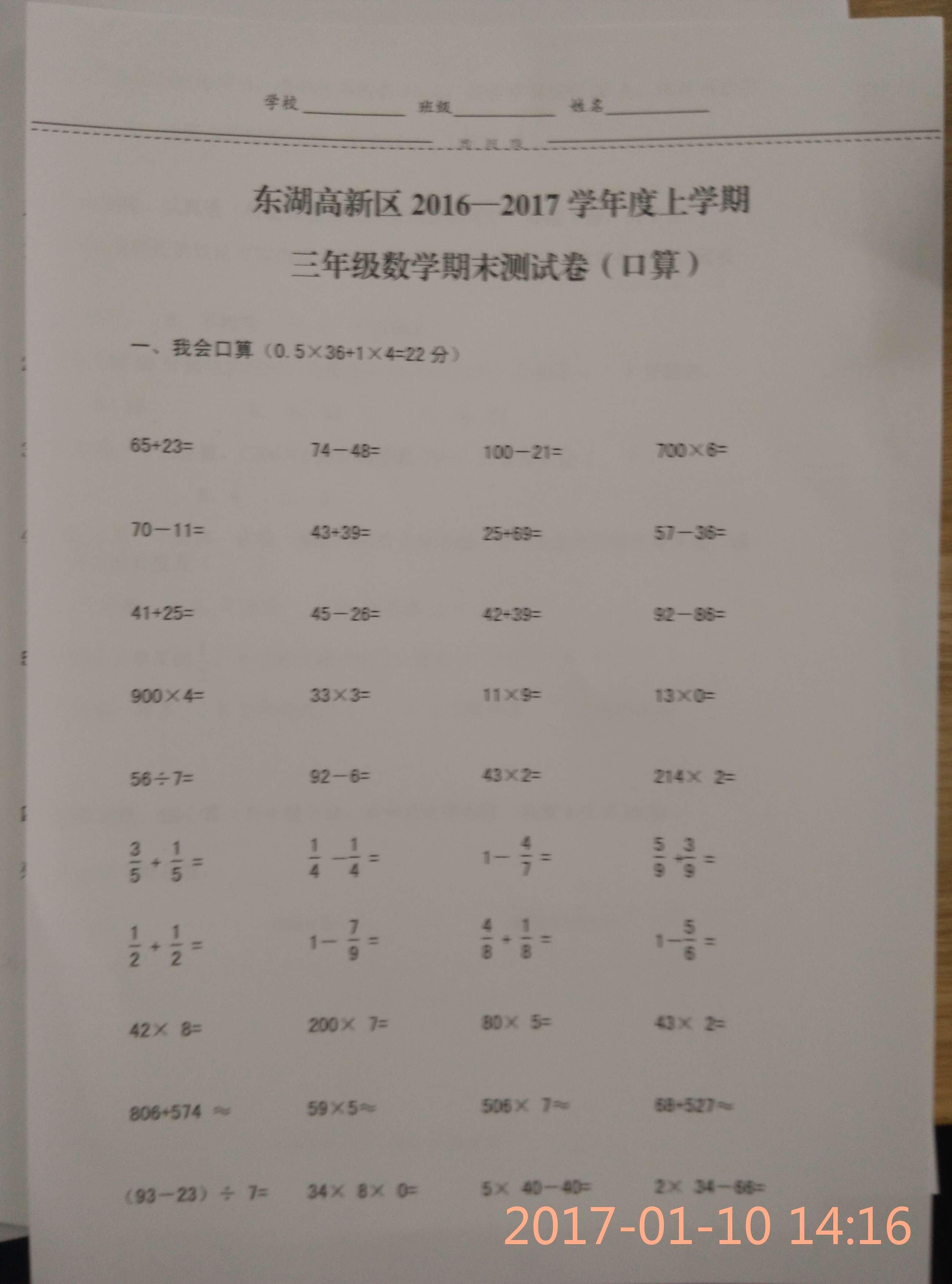 QQ图片20170111124918.jpg