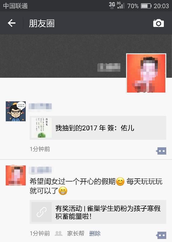 IMG20170111_201434.jpg