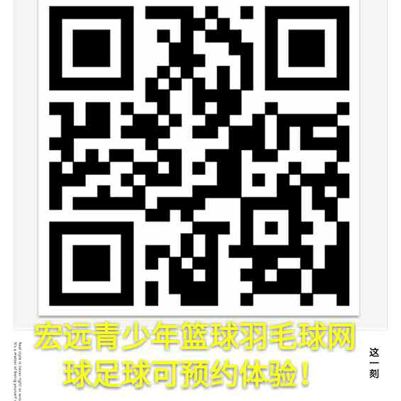 IMG20170112_002420.jpg