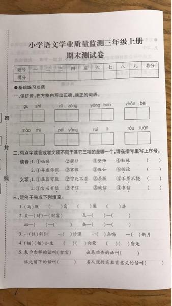 D2E0ACF8-0567-42CC-9C09-1D26DCF93C89.jpg