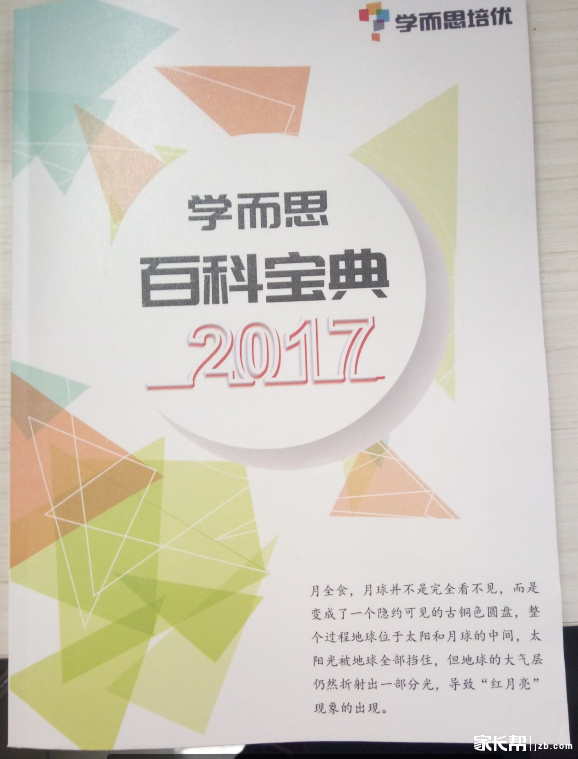 QQ截图20170112114638.png