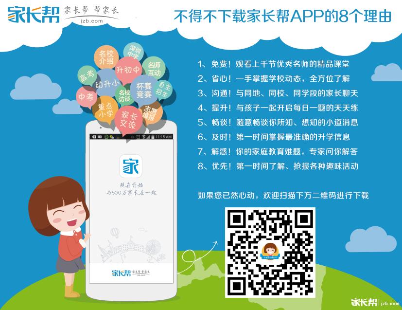微信app底图.png