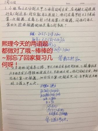 王熙里1.12.jpg