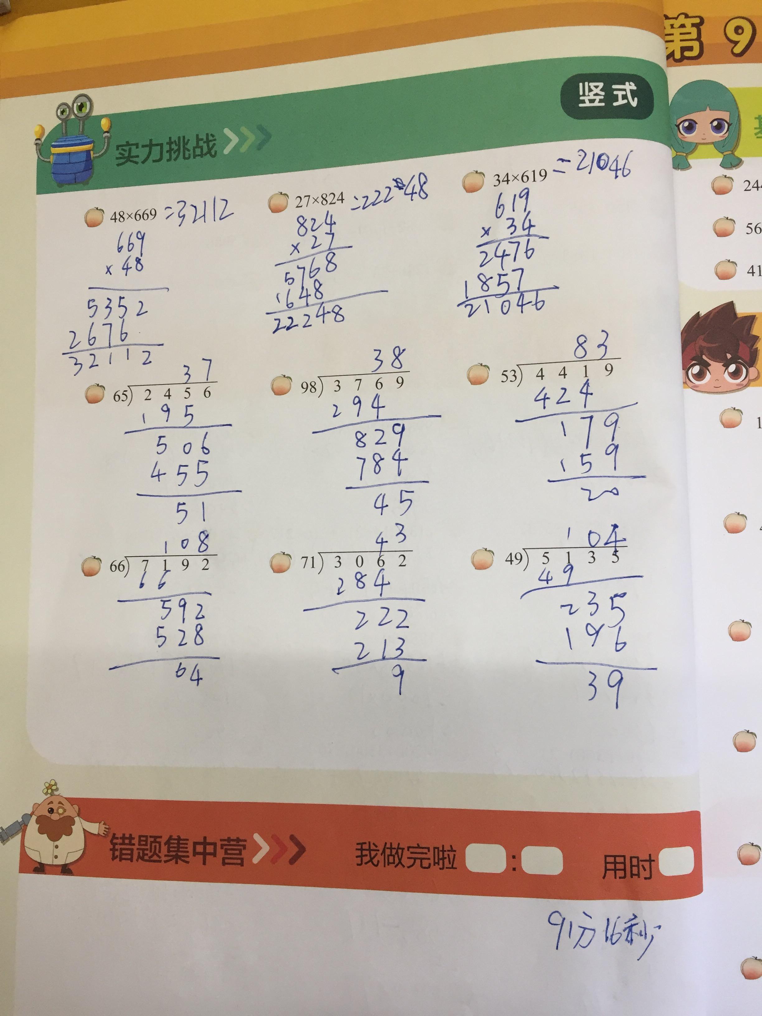 9EA8BD79-BED4-4A54-8A61-CAB43DDAFABE.jpg