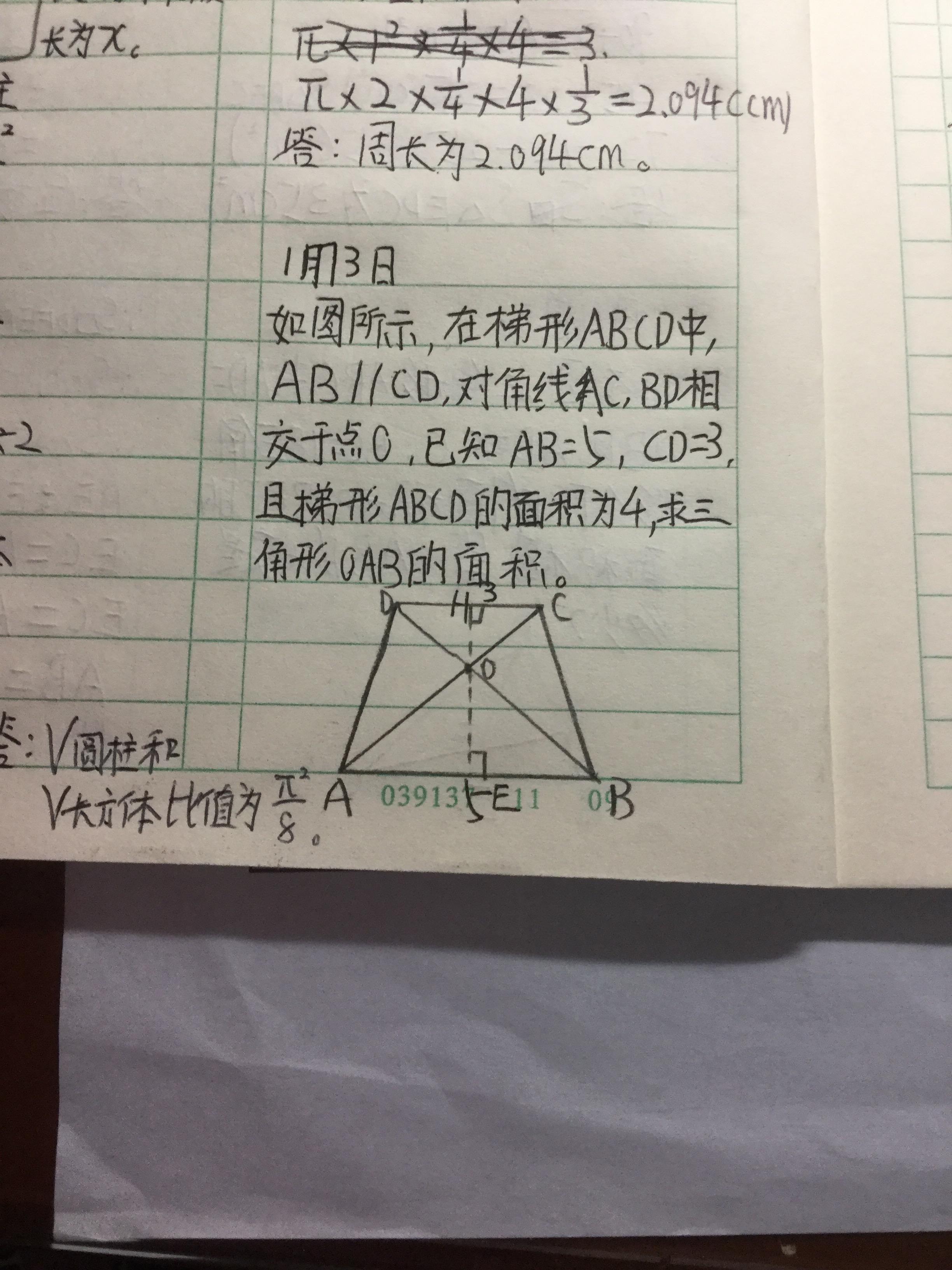 91FE0160-4DAA-4C6E-9D1E-127158FC0A4A.jpg