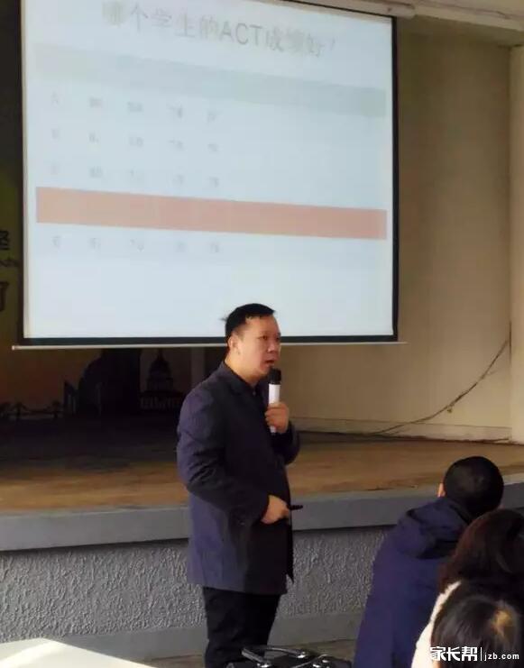 高中教您高中规划,直升世界家长_名校年6准备系统图片