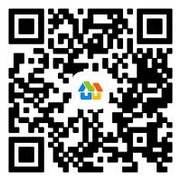 QQ图片20170105102803.png