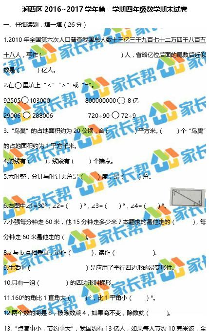 微信截图_20170118171247.png