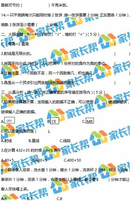 微信截图_20170118171258.png