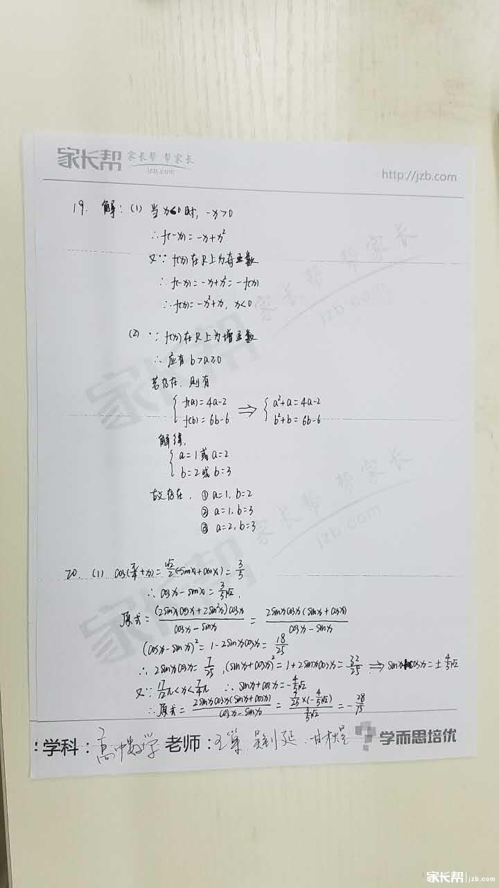 答案3.jpg