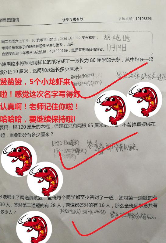 屹晗妈妈(1).png