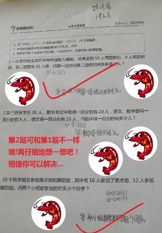 屹晗妈妈(2).png