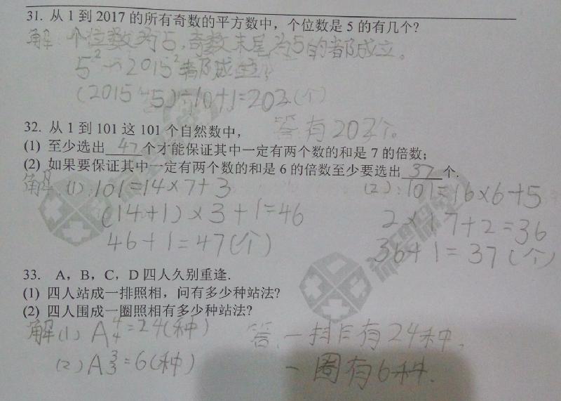 IMG20170123_195101.jpg