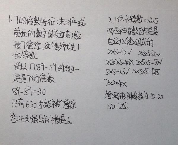 6D07D105-AEF1-4EC4-B6C1-12E1211E8790.jpg