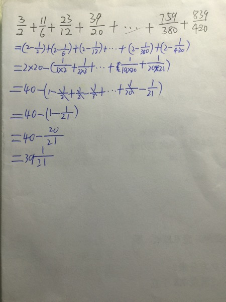 8A5EC3D8-5486-49C9-B692-19A73928A24B.jpg