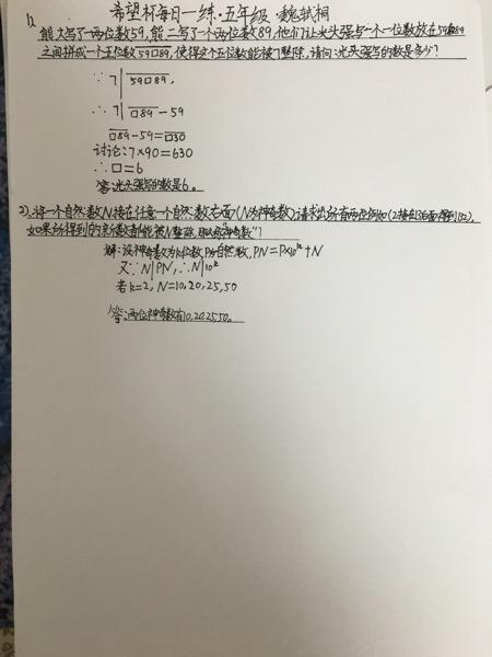 DB510A2D-461A-4E64-A639-835ACF6424B3.jpg