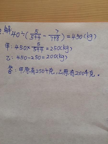 10716A97-C20E-474A-A1A6-23DE970A3AED.jpg