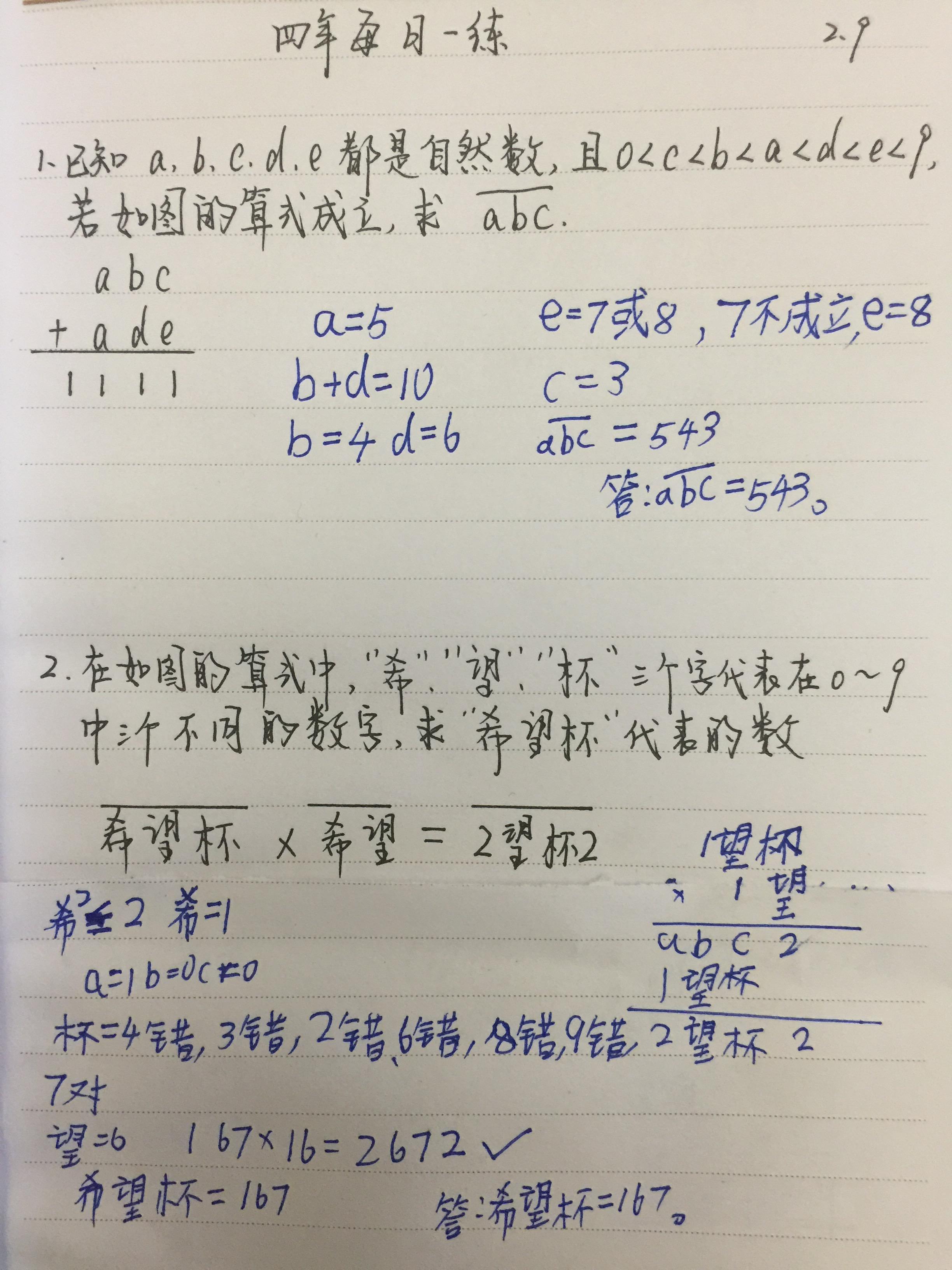 4B0211E0-2F16-48E3-BE1F-2D4558C6E5CB.jpg
