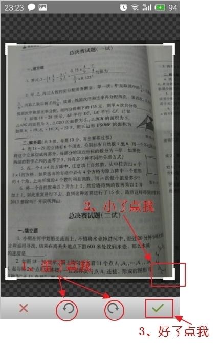 212323c1b3vo1i1b36sbbo.jpg