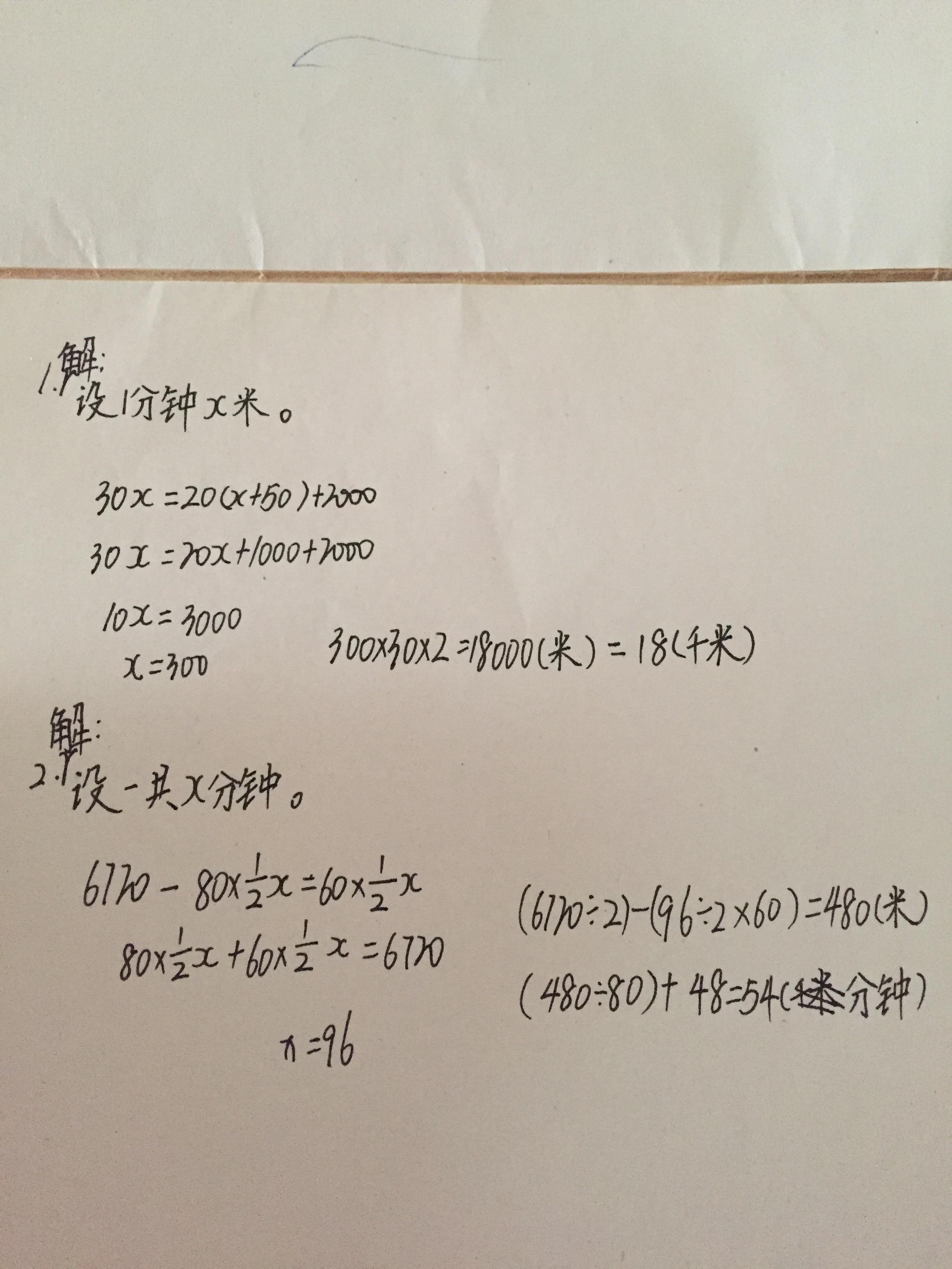 A18C864A-9FD0-4AAA-B3B5-A22539156645.jpg