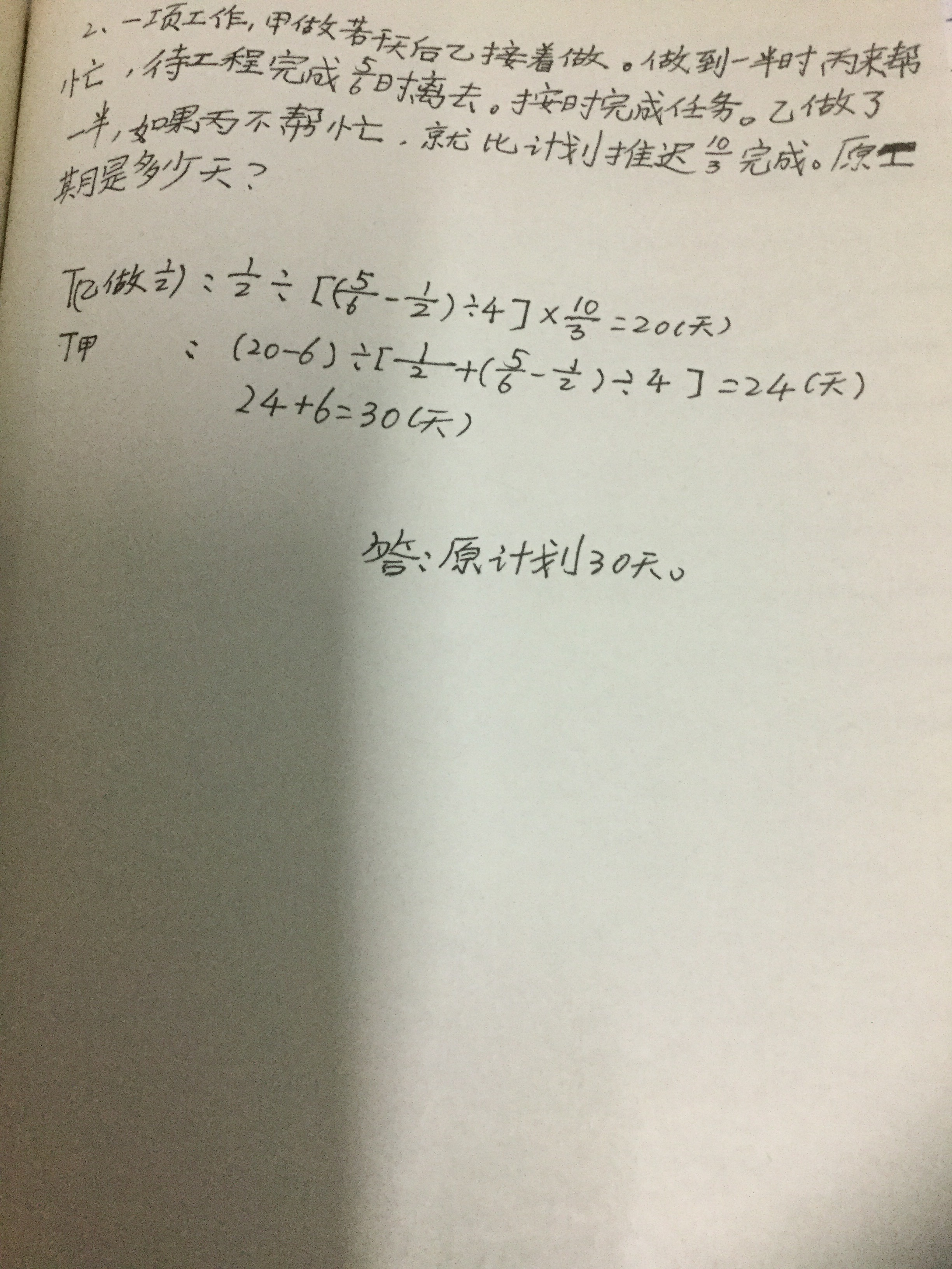 33F084D8-CA83-4899-84B2-5F84AA959882.jpg