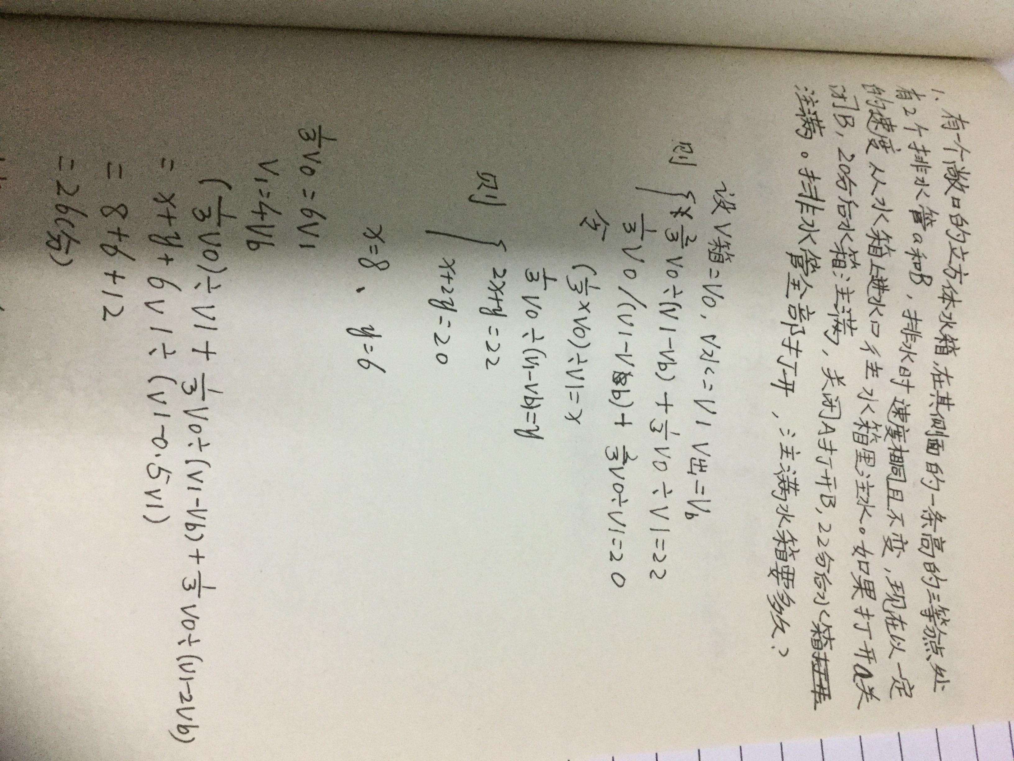 0EC3D093-A20C-4341-B326-CD76C941E193.jpg