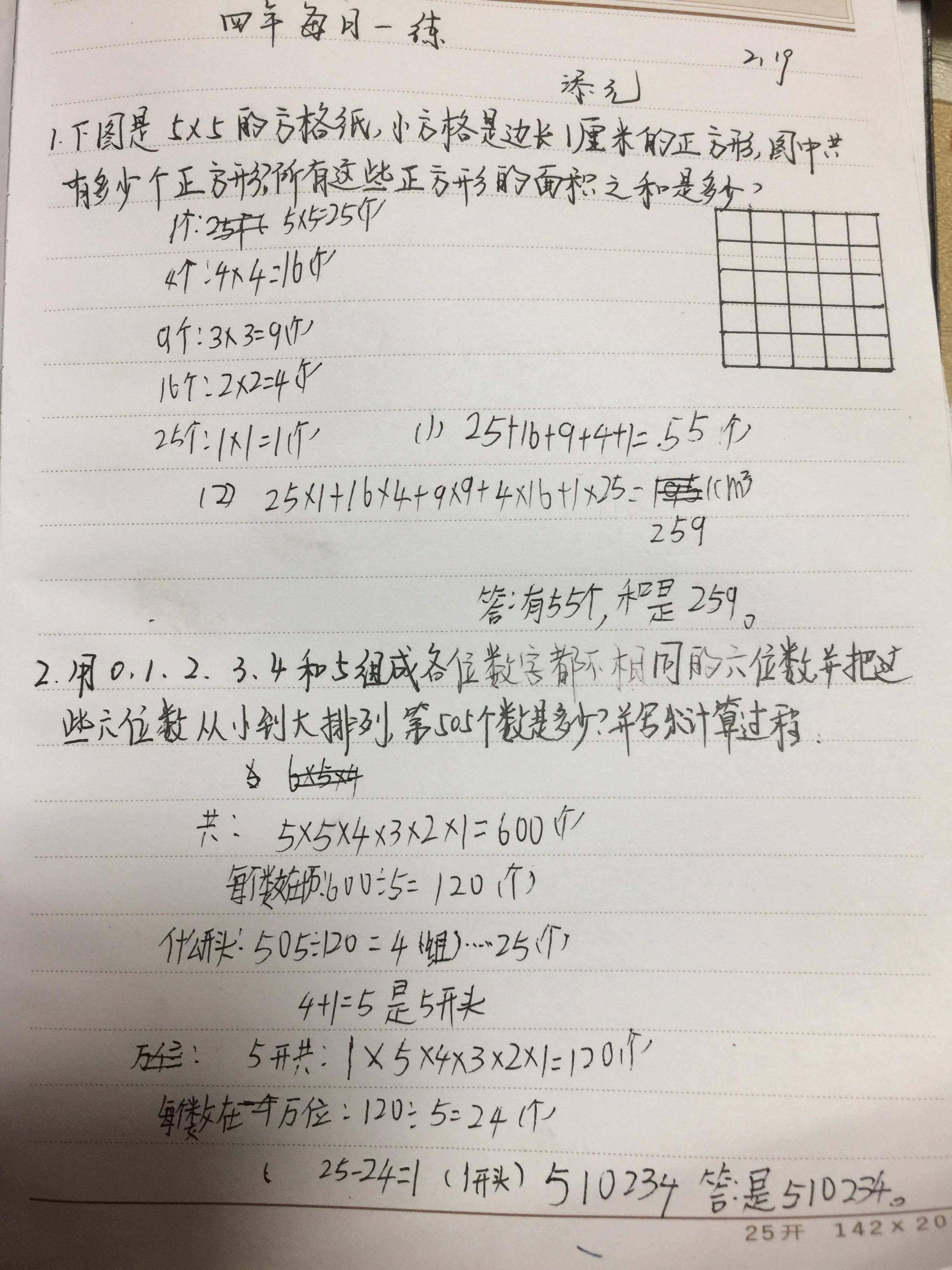 9D4795A5-CF19-4C97-A67C-643D1AD1EA51.jpg
