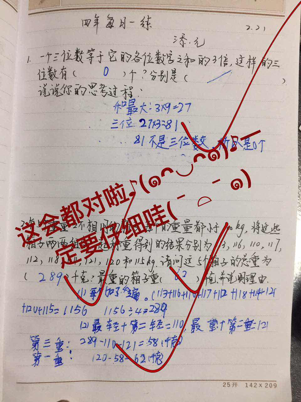 IMG_0681.JPG