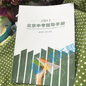 小-头图-手册预售.png