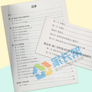 小-内容图-手册预售.png