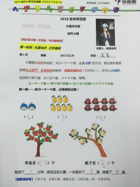 0FB3DEDC-7C7F-4EC0-9C89-D35D7B01C3C8.jpg