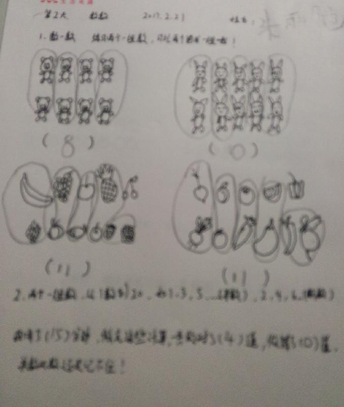 IMG20170222_172424.jpg